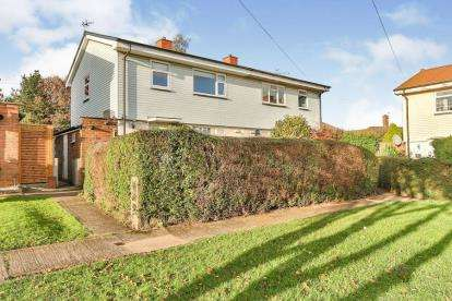 3 Bedrooms Semi Detached House for sale in Holme Close, Dronfield Woodhouse, Dronfield, Derbyshire