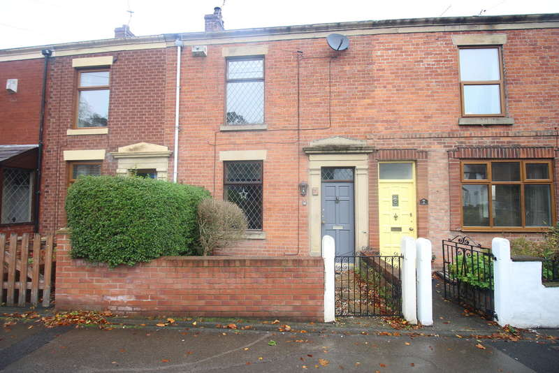 2 Bedrooms Terraced House for sale in Marshalls Brow, Penwortham
