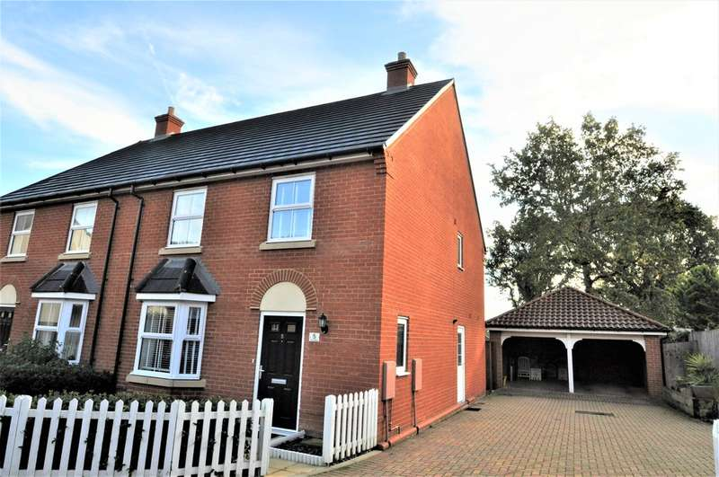 4 Bedrooms Semi Detached House for sale in The Oaks, Thundersley
