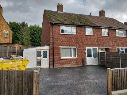 3 Bedrooms Semi Detached House for sale in Hodson Crescent, Orpington