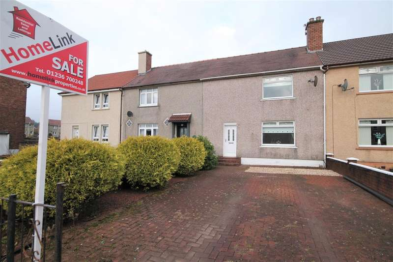 3 Bedrooms Terraced House for sale in Willow Drive, Airdrie