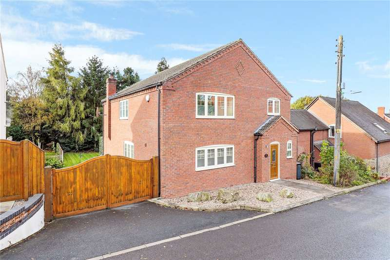 4 Bedrooms Detached House for sale in Gryffindor House, Station Road, Lawley Bank, Telford, TF4