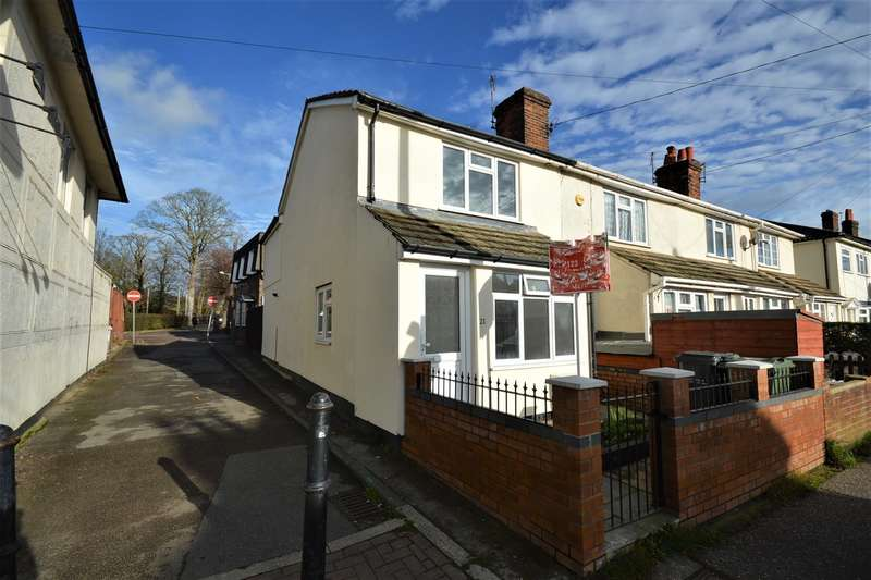 3 Bedrooms End Of Terrace House for sale in Manor Street, Braintree, CM7