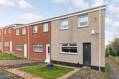2 Bedrooms End Of Terrace House for sale in Landemer Drive, Rutherglen, Glasgow, South Lanarkshire