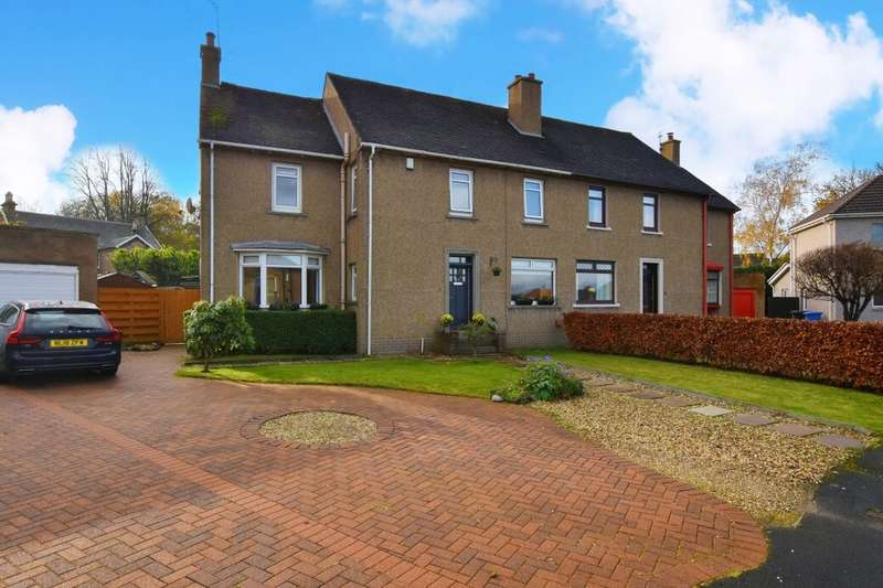 5 Bedrooms Semi Detached House for sale in Kirklands Crescent, Bothwell, Glasgow, G71
