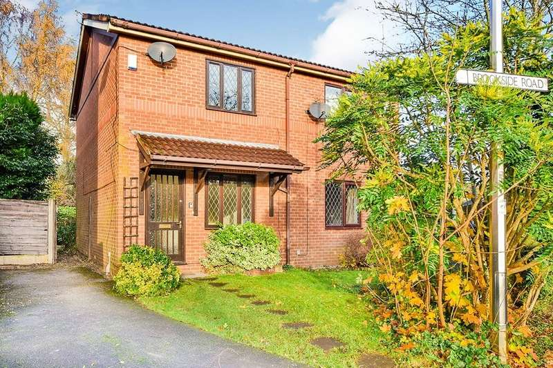 2 Bedrooms Semi Detached House for rent in Brookside Road, Gatley, Cheadle, SK8