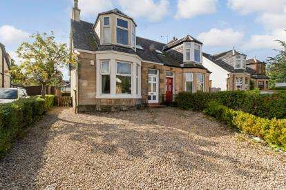 3 Bedrooms Semi Detached House for sale in Stuart Drive, Bishopbriggs