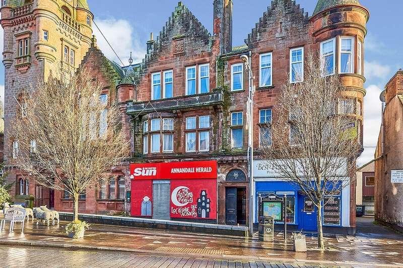 1 Bedroom Flat for rent in High Street, Lockerbie, DG11