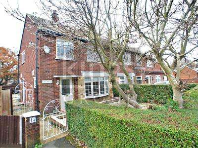 3 Bedrooms End Of Terrace House for sale in Hyde Mead, Nazeing, Waltham Abbey