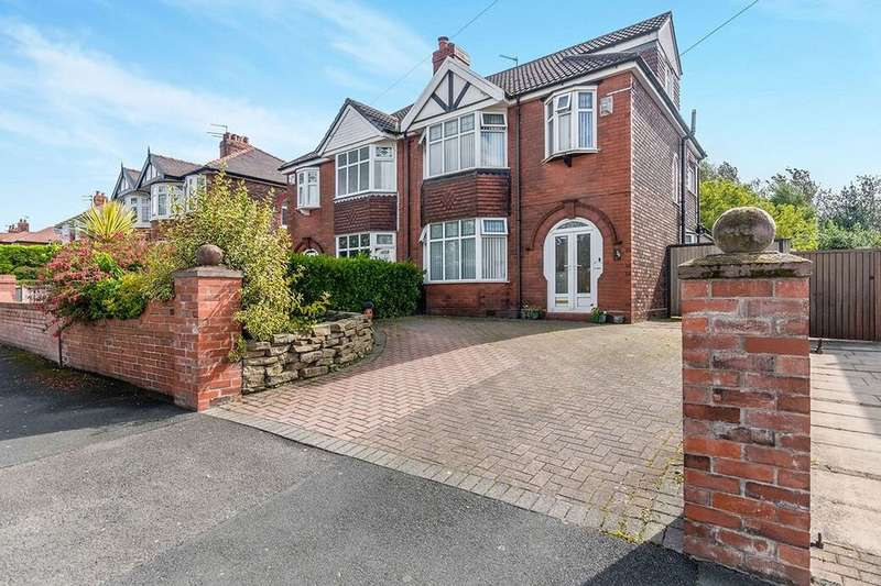 4 Bedrooms Semi Detached House for rent in Highfield Road, Widnes, WA8