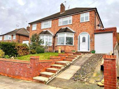 3 Bedrooms Semi Detached House for sale in Logan Avenue, Old Aylestone, Leicester, Leicestershire