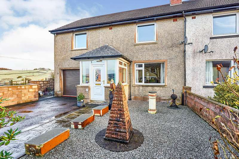 3 Bedrooms End Of Terrace House for sale in Townhead Crescent, Dalry, Castle Douglas, Dumfries and Galloway, DG7