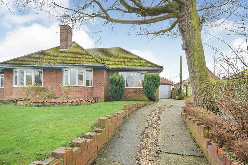 2 Bedrooms Semi Detached Bungalow for sale in Water Lane, North Hykeham, Lincoln, Lincolnshire, LN6