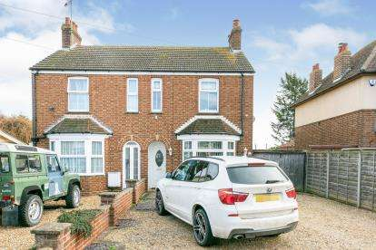 3 Bedrooms Semi Detached House for sale in Bedford Road, Wootton, Bedford, Bedfordshire