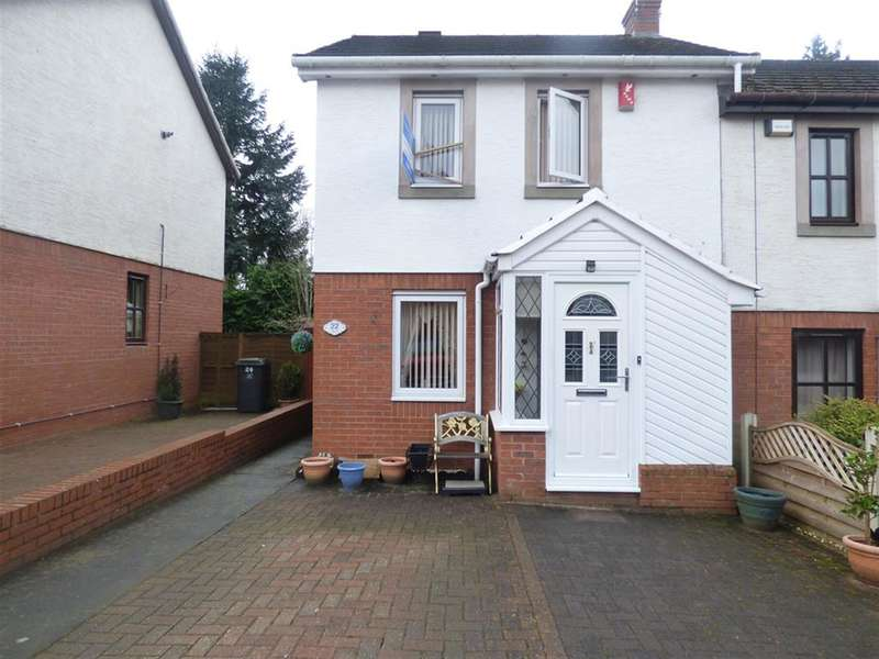2 Bedrooms End Of Terrace House for sale in Beckside Gardens, Brampton, CA8 1US