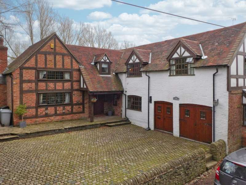 5 Bedrooms Property for sale in Over Road, Church Minshull, Cheshire