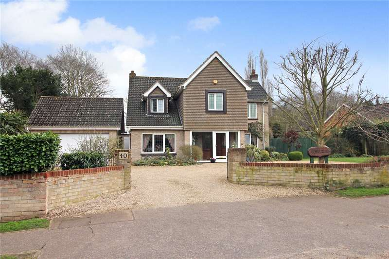 5 Bedrooms Detached House for sale in The Street, Brooke, Norwich, Norfolk, NR15