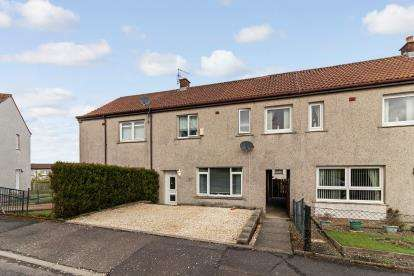2 Bedrooms Terraced House for sale in Redree Place, New Cumnock
