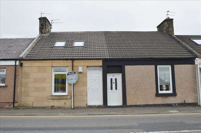 2 Bedrooms Terraced House for sale in Wellgate Street, Larkhall