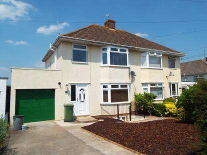 3 Bedrooms Semi Detached House for sale in Street, Somerset
