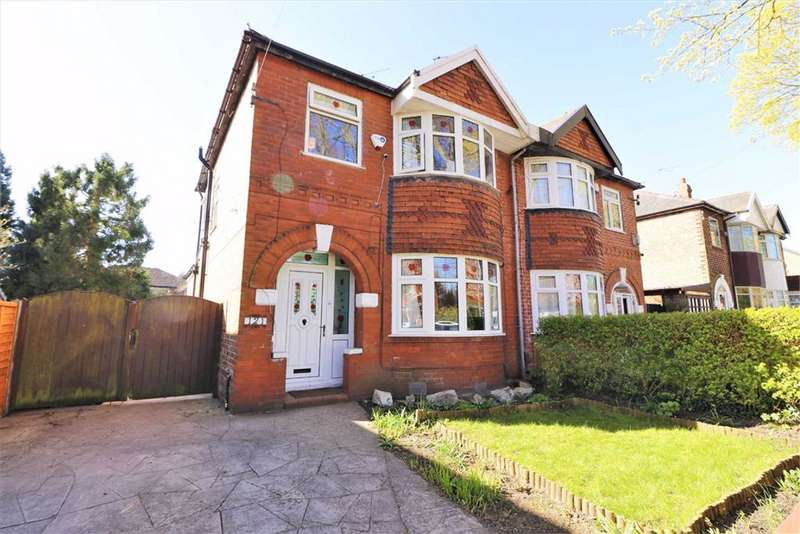 3 Bedrooms Semi Detached House for sale in Kingsbrook Road, Whalley Range, Manchester, M16