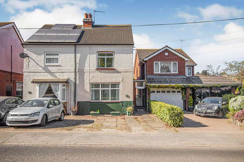 2 Bedrooms Semi Detached House for sale in Leicester Lane, Desford, Leicester, Leicestershire, LE9