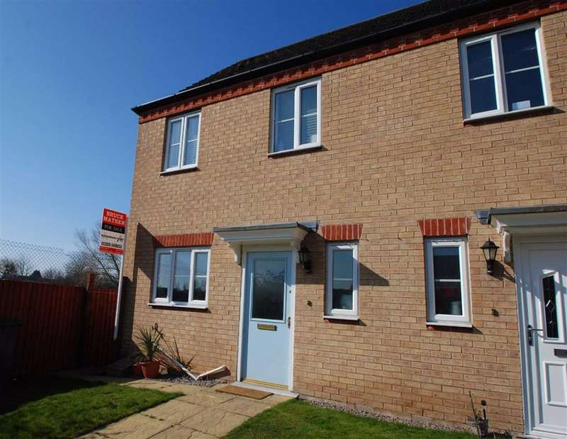 3 Bedrooms Semi Detached House for sale in St Bedes Drive, Boston