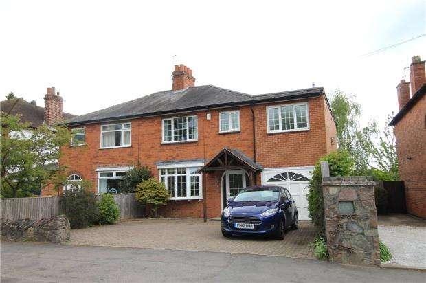 3 Bedrooms Semi Detached House for sale in Nanpantan Road, Nanpantan, Loughborough