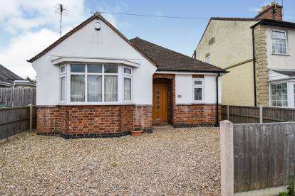 2 Bedrooms Bungalow for sale in Horsewell Lane, Wigston, Leicester, Leicestershire