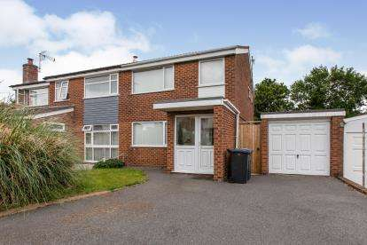 3 Bedrooms Semi Detached House for sale in Condor Close, Broughton Astley, Leicester, Leicestershire