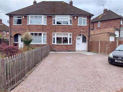 3 Bedrooms Semi Detached House for sale in Lancing Avenue, Western Park, Leicester