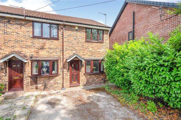 2 Bedrooms End Of Terrace House for sale in Dominic Close, Manchester