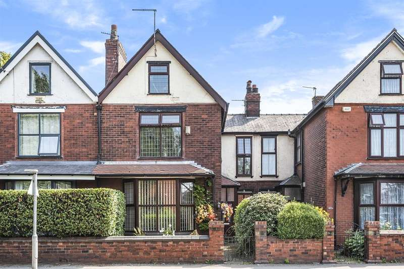 4 Bedrooms Semi Detached House for sale in St. Helens Road, Leigh, WN7 3JE