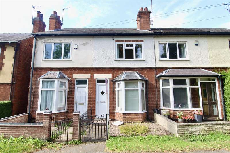 2 Bedrooms Terraced House for rent in West Leake Road, East Leake, Loughborough
