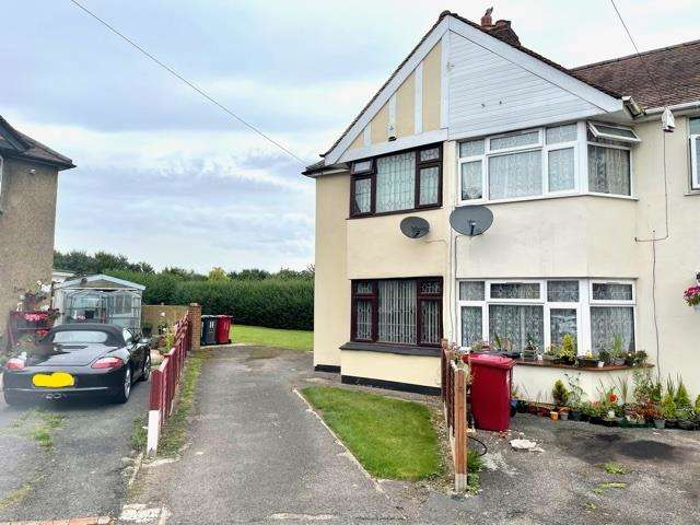 2 Bedrooms End Of Terrace House for sale in Slough, Berkshire, SL1