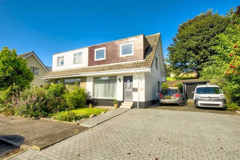 3 Bedrooms Semi-detached Villa House for sale in Inchview Gardens, Dalgety Bay