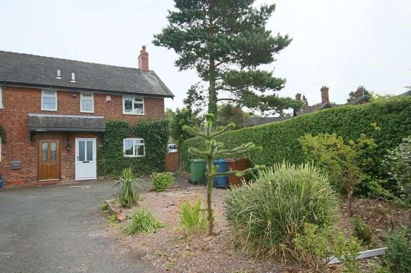 2 Bedrooms Semi Detached House for sale in Fitzherbert Cottages, Early Lane, Swynnerton, Stone