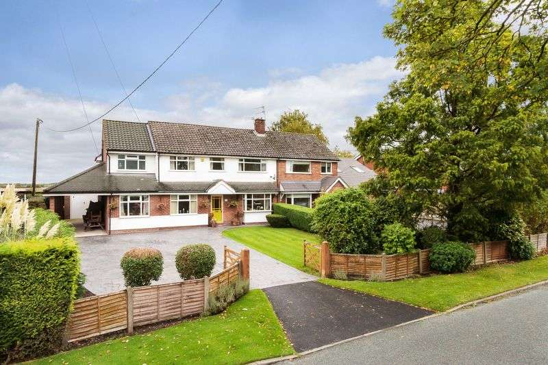 5 Bedrooms Semi Detached House for sale in Birches Lane, Lostock Green, Northwich