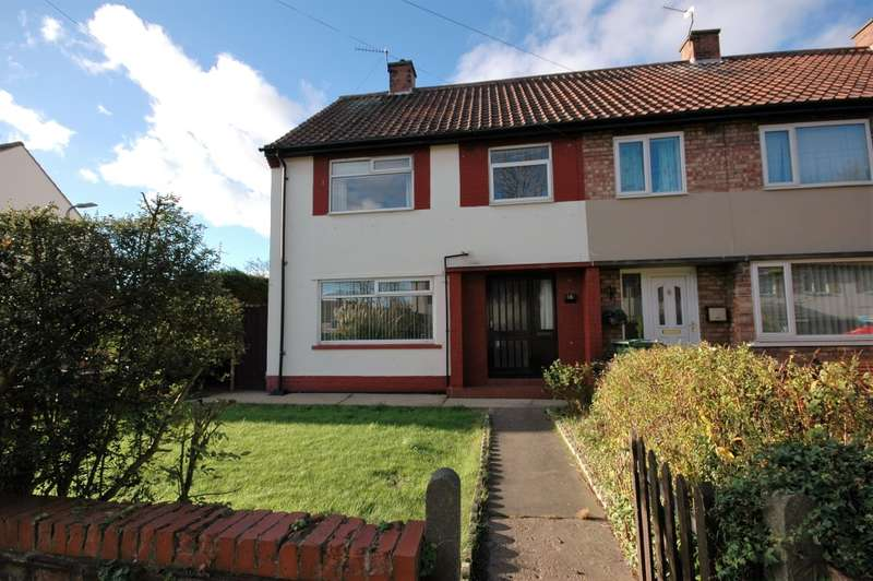 3 Bedrooms End Of Terrace House for sale in Porlock Road, Billingham, County Durham, TS23