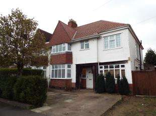 5 Bedrooms Semi Detached House for sale in Wakerley Road, Evington, Leicester, Leicestershire