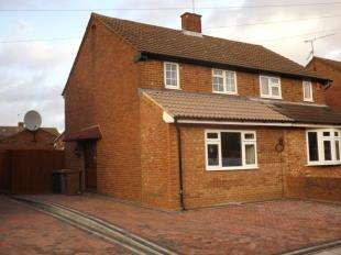 2 Bedrooms Semi Detached House for sale in Mossbank Avenue, Luton, Bedfordshire