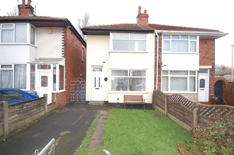2 Bedrooms Semi Detached House for sale in Newhouse Road, Blackpool
