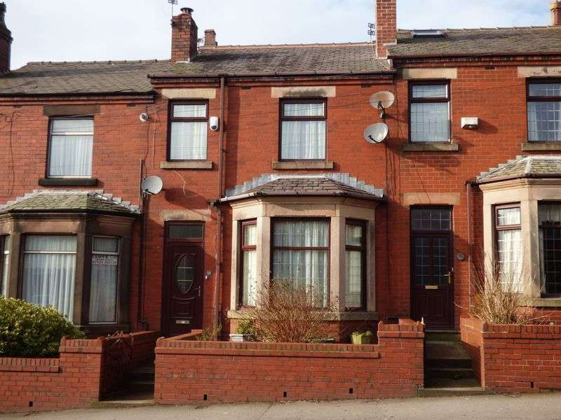 3 Bedrooms Terraced House for sale in 98 Spendmore Lane, Coppull, PR7 4PX