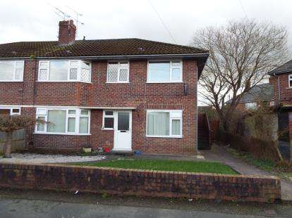 2 Bedrooms Flat for sale in Meeanee Drive, Nantwich, Cheshire