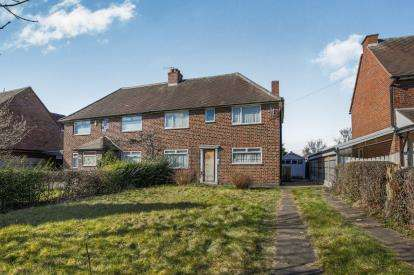 3 Bedrooms Semi Detached House for sale in Hilltop, Breadsall, Derby