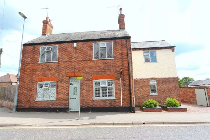 4 Bedrooms Detached House for sale in Leicester Road, Narborough