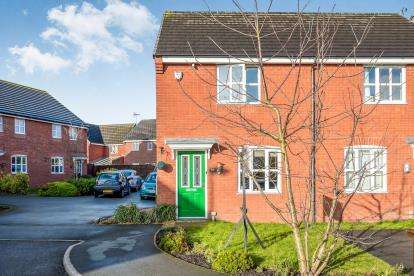 2 Bedrooms Semi Detached House for sale in Davy Road, Abram, Wigan, Greater Manchester, WN2