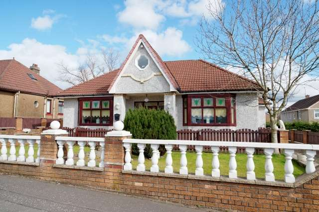 4 Bedrooms Detached House for sale in Whifflet Street, Coatbridge, North Lanarkshire, ML5 4SH