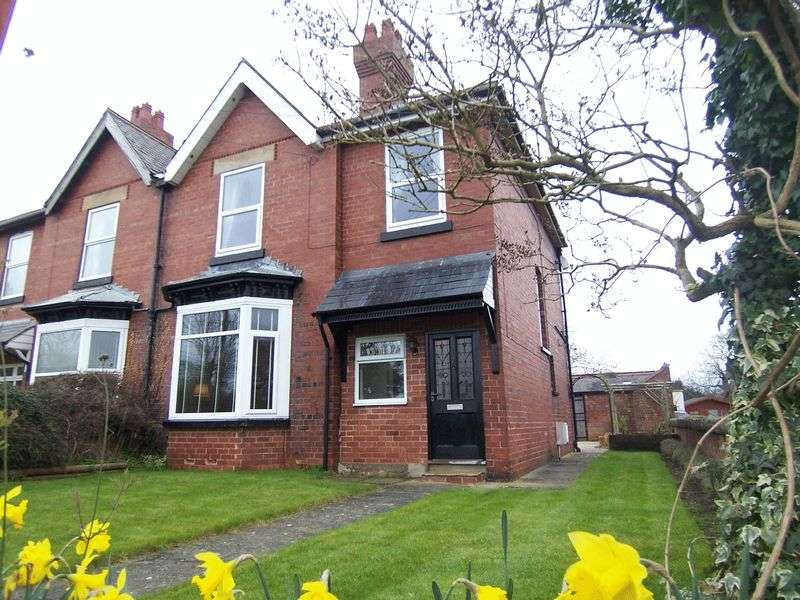 3 Bedrooms Semi Detached House for sale in Littlethorpe, Littlethorpe, Ripon