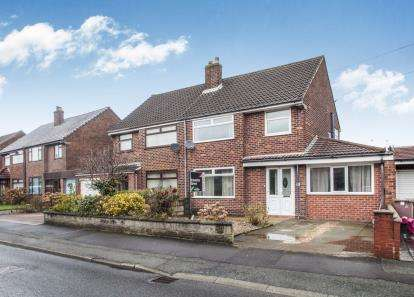 4 Bedrooms Semi Detached House for sale in Gunning Ave, Eccleston, St. Helens, Merseyside, WA10